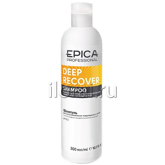 Шампунь для поврежденных волос EPICA 300 мл - купить оптом в компании  iLorai Professional fb533ab5a79