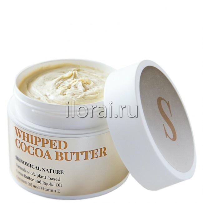 Взбитое масло какао для тела и волос SKINOMICAL