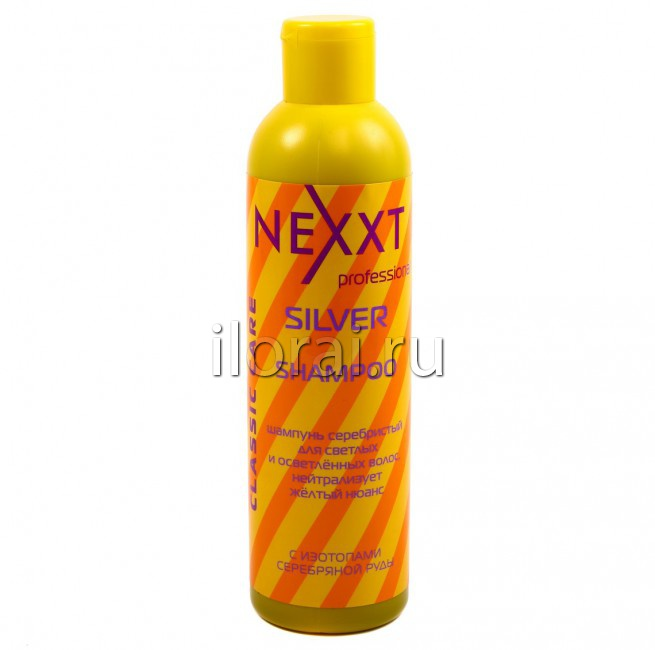 Шампунь серебристый для светлых и осветленных волос NEXXT 250 мл
