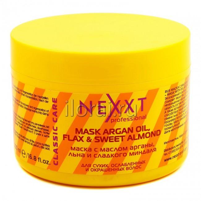 Маска для сухих, ослабленных и окрашенных волос NEXXT 500 мл