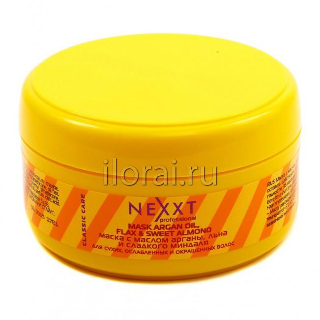 Маска для сухих, ослабленных и окрашенных волос NEXXT 200 мл