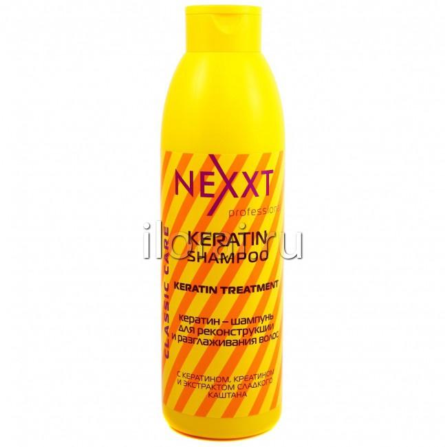 Кератин-шампунь для реконструкции и разглаживания волос NEXXT 1000 мл