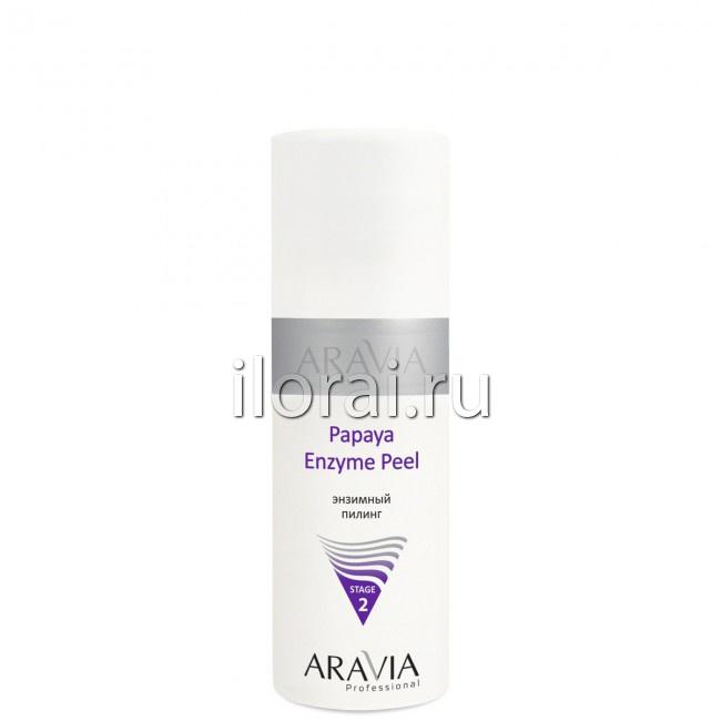 Пилинг энзимный Papaya Enzyme Peel Aravia 150 мл