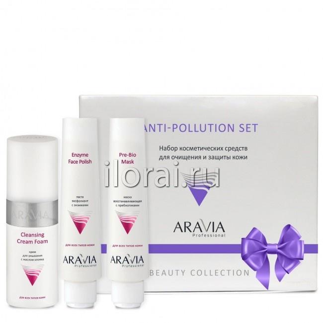 Набор для очищения и защиты кожи Anti-pollution Set ARAVIA