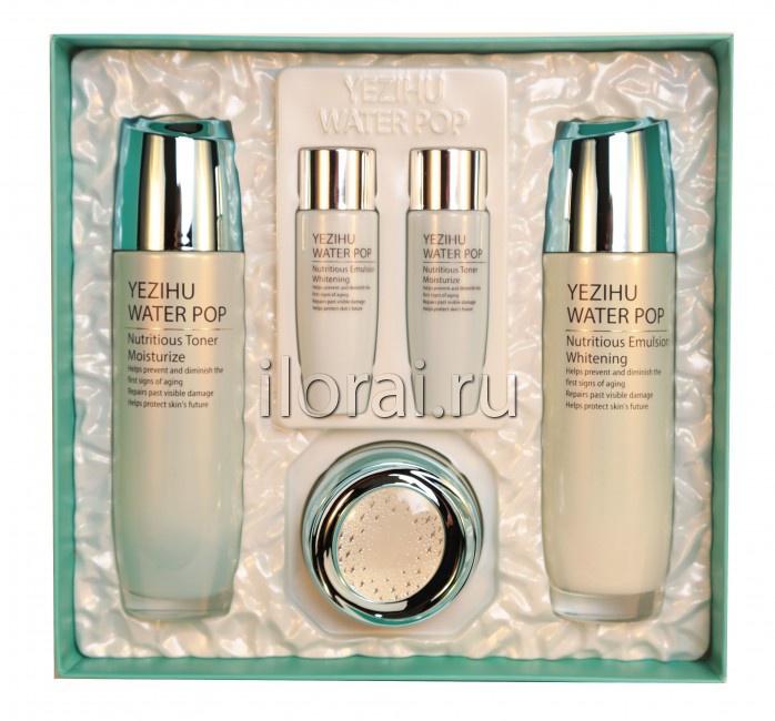 Набор для ухода за кожей YEZIHU Water POP Nutritious Skin Care