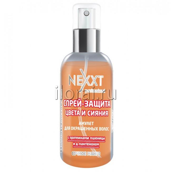 Спрей защита цвета и сияния: амулет для окрашенных волос NEXXT 120 мл