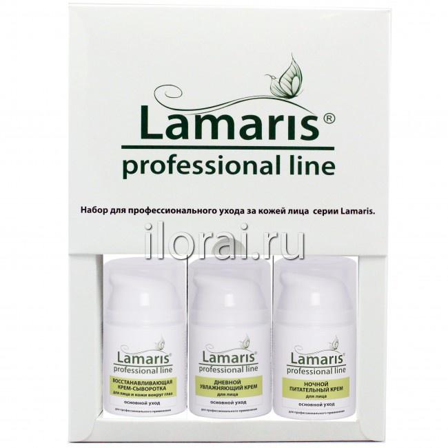 Профессиональный набор «Основной уход» Lamaris