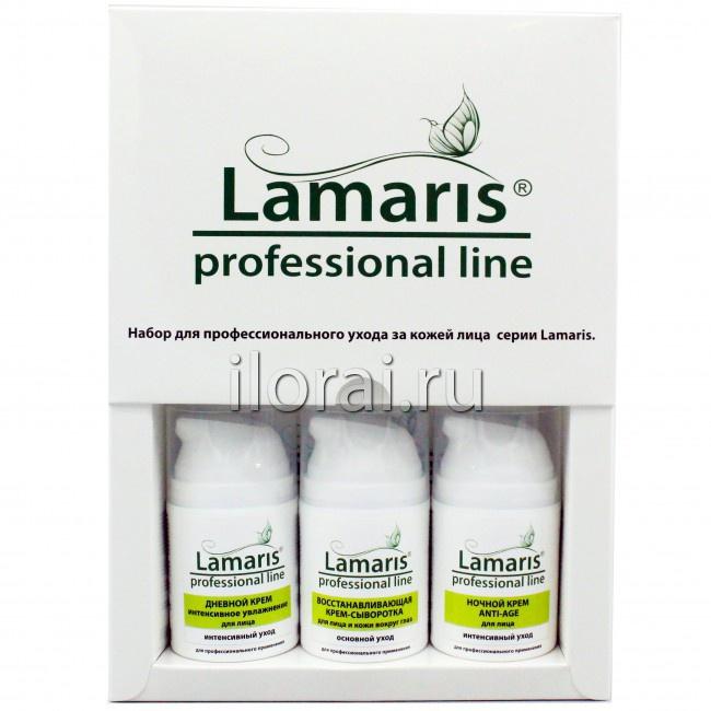 Профессиональный набор «Интенсивный уход» Lamaris