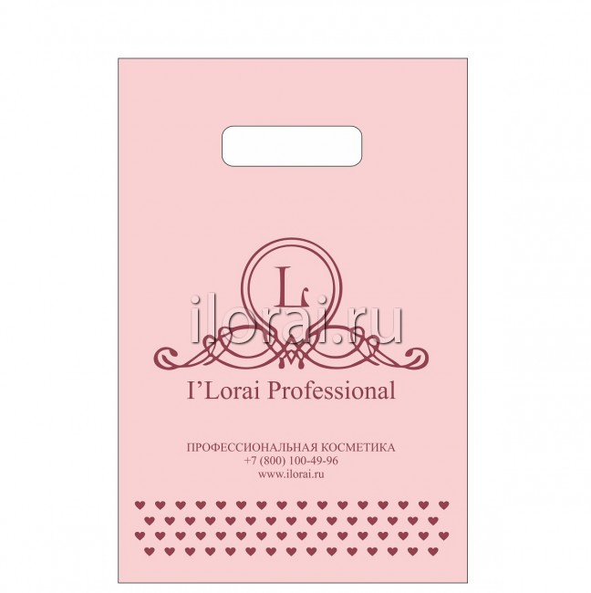 Полиэтиленовый пакет с логотипом iLorai Professional