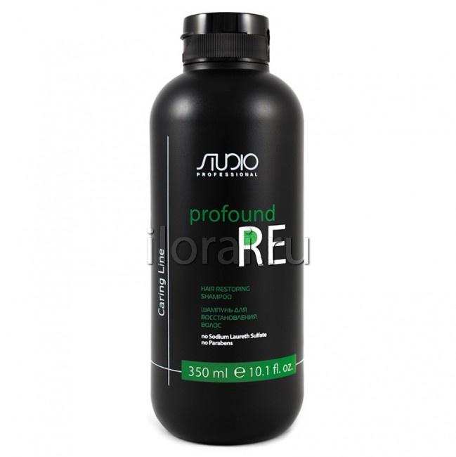 Шампунь безсульфатный для восстановления волос «Profound Re» Kapous -  купить оптом в компании iLorai 5749add0d36
