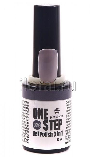 Гель-лак «3 в 1» Серый Planet Nails 10 мл