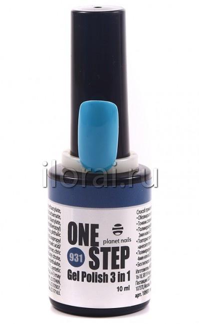 Гель-лак «3 в 1» Голубой Planet Nails 10 мл