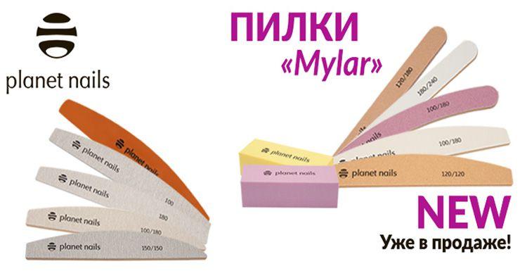 Косметика оптом интернет магазин москва