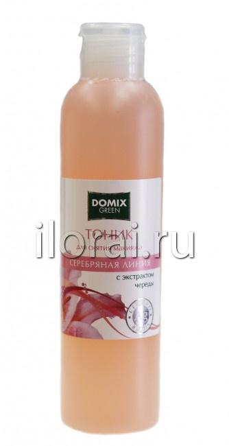 Тоник для снятия макияжа с чередой и наносеребром «Domix» 200мл