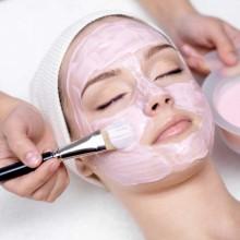 Лучшая профессиональная косметика по уходу за лицом представлена в нашем интернет-магазине по доступной стоимости. У нас: гарантия качества на товар